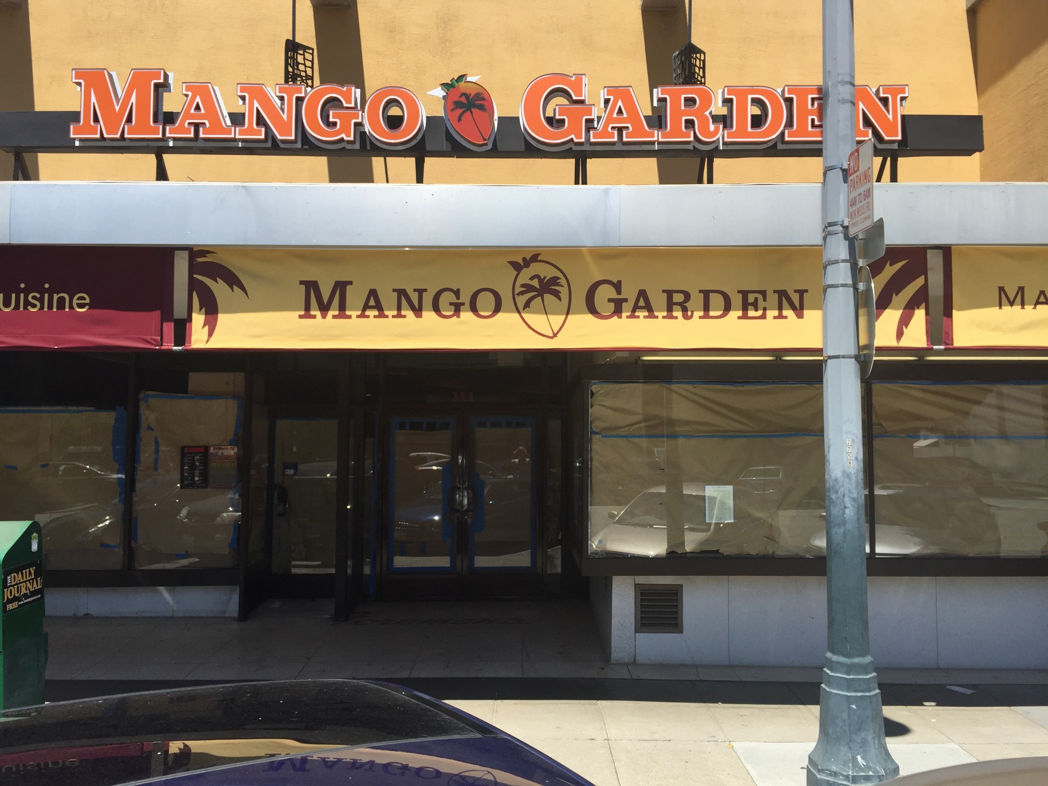Mango Garden exterior